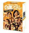 AKB48 Group Rinji Sokai - Shirokuro Tsukeyojyanaika! - (AKB Group Soshutsuen Koen + SKE48 Tandoku Koen) /   AKB48