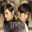 Time [w/ DVD, Limited Edition / Type A / Jacket A]