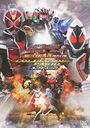 Kamen Rider x Kamen Rider Wizard & Fourze: Movie War Ultimatum Collector's Pack/Sci-Fi Live Action