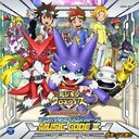"""Digimon Xros Wars (TV anime)"" Music Code 3 / Animation"