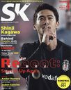 SOCCER KING April 2019 Issue [Cover] Kagawa Shinji [Feature] Reboot : Start It up Again Saikido Seyo.