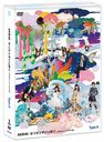 Million ga ippai ~AKB48 Music Video Collection~ (Type A) [3DVD]
