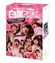 AKB48 Group Rinji Sokai - Shirokuro Tsukeyojyanaika! - (AKB Group Soshutsuen Koen + AKB48 Tandoku Koen) /   AKB48
