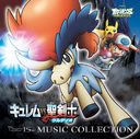 "Music Collection of ""Pokemon Best Wishes! The Movie: Kyurem vs. the Sacred Swordsman: Keldeo"" & ""Meloetta's Sparkling Recital"""