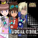 Digimon Xros Wars Vocal Album / Animation
