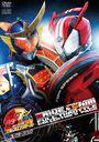 Kamen Rider x Kamen Rider Drive & Gaim: Movie War Full Throttle / Sci-Fi Live Action