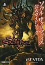 SOUL SACRIFICE Official Guide Book (Famitsu no Koryakubon)