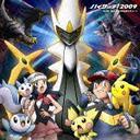 Pocket Monsters Diamond & Pearl the Movie: Arceus: To the Conquering of Space-Time Intro Theme: High Touch! 2009 & Moeyo Gizamimi Pichu! / Satoshi & Hikari / Shokotan
