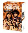 AKB48 Group Rinji Sokai - Shirokuro Tsukeyojyanaika! - (AKB Group Soshutsuen Koen + NMB48 Tandoku Koen) /   AKB48