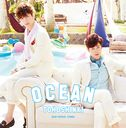 Ocean [w/ DVD, Limited Edition]/Dong Bang Shin Ki (Tohoshinki)