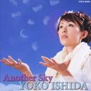 Another Sky / Yoko Ishida
