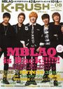 K-RUSH K-POP BOYS Love Magazine VOL.8 (SPRING) [Cover & Top Feature] MBLAQ (Bunkasha MOOK)/Bunkasha