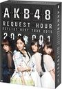 AKB48 Request Hour Set List Best 1035 2015 (200-1ver.) / AKB48
