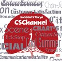 CS Channel