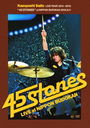 "KAZUYOSHI SAITO LIVE TOUR 2011-2012 ""45 STONES"" at Nippon Budokan 2012.2.11 [Limited Edition]"