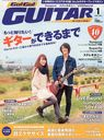 GO!GO!GUITAR 2013 January Issue/YAMAHA Music Media