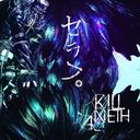 Killaneth - Serafu - Regular Edition /