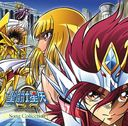 Saint Seiya Omega Song Collection / V.A.