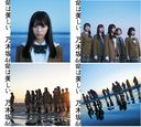 11th Single: Title is to be announced / Nogizaka46