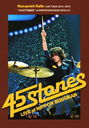 "KAZUYOSHI SAITO LIVE TOUR 2011-2012 ""45 STONES"" at Nippon Budokan 2012.2.11 [Regular Edition]"
