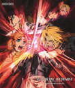 Fullmetal Alchemist: The Sacred Star of Milos (Hagane no Renkinjutsushi Nageki no Oka no Seinaru Hoshi) [Regular Edition] [Blu-ray]