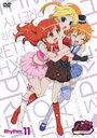 Pretty Rhythm Aurora Dream Rhythm 11