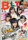 B.L.T Chubu Ban / Tokyo News Service