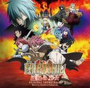"""Fairy Tail: Hooh no Miko (Movie)"" Original Soundtrack"