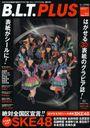 B.L.T PLUS / Tokyo News Service