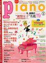 Piano / YAMAHA Music Media