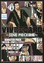 VIVRE CARD - ONE PIECE zukan - Booster Pack Yami no seigi no shikkonin! CP9!!