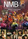 NMB48 Live Tour 2013 PHOTOBOOK Higashi Nihon Jyudan Hen - Haritsuki Sawagi Dori - / Tokyo News Tsushinsha