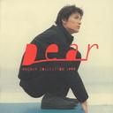 MAGNUM COLLECTION 1999 ''Dear'' / Masaharu Fukuyama