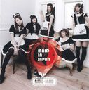 MAID IN JAPAN / BAND-MAID