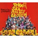 World Ska Symphony [w/ DVD, Limited Edition]