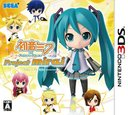 Hatsune Miku and Future Stars Project mirai Regular Edition / Game