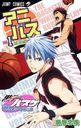 Kuroko's Basket Ball (Kuroko no Basuke) TV Anime Character Book Anibasu / Tadatoshi Fujimaki