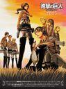 Shingeki no Kyojin (Attack of Titan) Calendar 2015 / Isayama Hajime