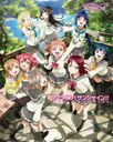 Love Live! Sunshine!! Second Fan Book / Dengeki G's Magazine Henshu-bu