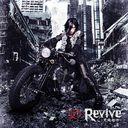 Revive - Kohai Toshi - / D