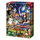 HKT48 Spring Tour -Sashiko du Soleil 2016- Special Blu-ray Box /