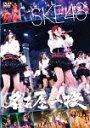 Nagoya Ikki -2009.12.25 @Zepp Nagoya- / SKE48