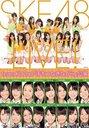 """team KII 2nd """"Te wo Tsunagi Nagara"""" Koen / SKE48 (team KII)"""