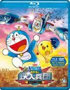 Doraemon Shin, Nobita to Tetsujin Heidan - Habatake Tenshi Tachi - (Doraemon: Nobita and the New Steel Troops - Angel Wings -) (Movie) Blu-ray & DVD Family Pac [Limited Release]