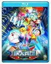 Doraemon Shin, Nobita to Tetsujin Heidan - Habatake Tenshi Tachi - (Doraemon: Nobita and the New Steel Troops - Angel Wings -) (Movie) / Animation