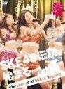SKE48 Densetsu, Hajimaru -2010.4.29 @ Zepp Nagoya- / SKE48