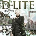D'scover / D-LITE (from BIGBANG)