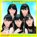 Romance No Tochuu / Watashi Ga Iu Mae Ni Dakishimenakyane / Samidare Bijo Ga Samidareru (Type A) [CD+DVD]