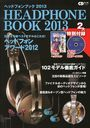 Head Phone Book 2013 (CD Journal Mook)/Ongaku Shuppansha