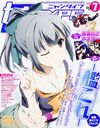 Nyan TYPE July 2015 Issue [Supplement]